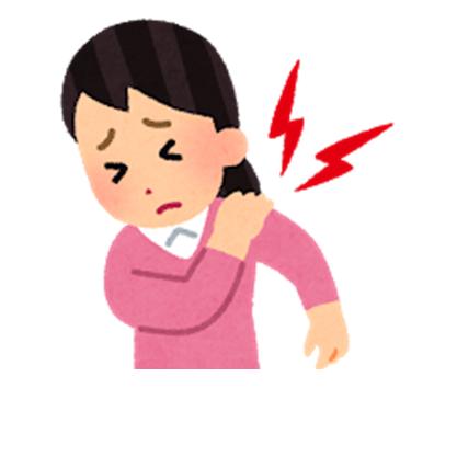 頸・肩の痛み