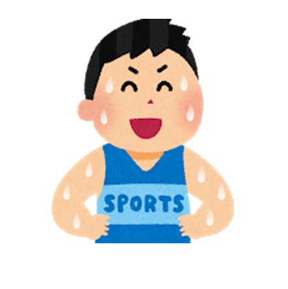 スポーツ傷害